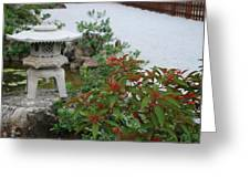 Japanese Garden Lantern Greeting Card
