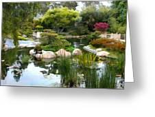Japanese Garden Panorama 2 Greeting Card