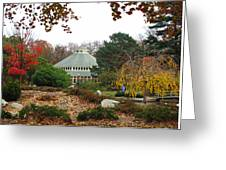 Japanese Garden Roger Williams Park Greeting Card