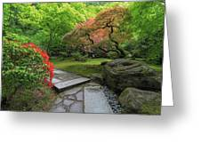 Japanese Garden Strolling Stone Path Greeting Card