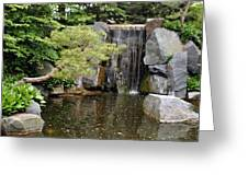 Japanese Garden V Greeting Card