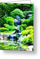 Japanese Garden Waterfall Greeting Card