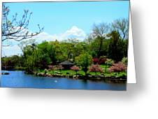 Japanese Gardens In Spring Greeting Card