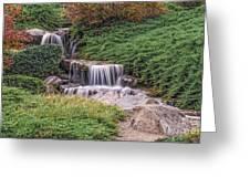 Japanese Gardens Waterfall Greeting Card