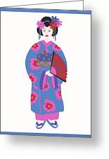 Japanese Girl Greeting Card