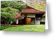 Japanese House Greeting Card