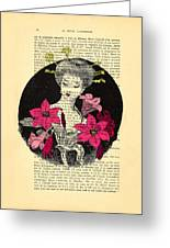 Japanese Lady With Cherry Blossoms Greeting Card