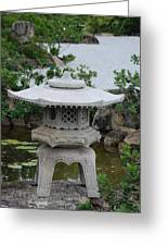 Japanese Lantern Greeting Card
