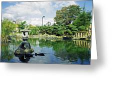 Japanese Park  Greeting Card