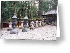 Japanese Stone Lanterns Greeting Card
