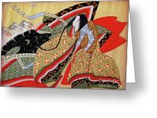Japanese Textile Art Greeting Card