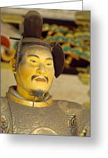 Japanese Warrior Greeting Card