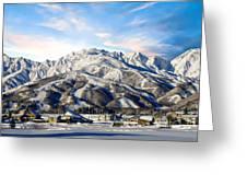 Japanese Winter Resort Greeting Card
