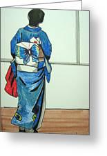 Japonese Girl Greeting Card