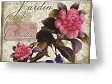 Jardin De Roses Greeting Card