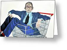 Jarvis Cocker 'off Yer Trolley' Greeting Card
