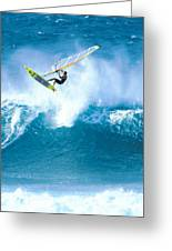 Jason Flies Over A Wave Greeting Card