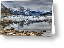 Jasper Medicine Lake Reflections Greeting Card