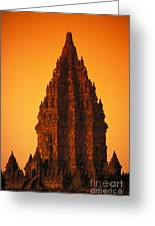 Java, Prambanan Greeting Card