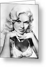 Jayne Mansfield  (1933-1967) Greeting Card