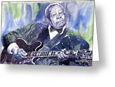 Jazz B B King 01 Greeting Card
