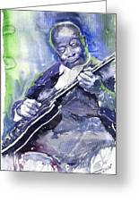 Jazz B B King 02 Greeting Card