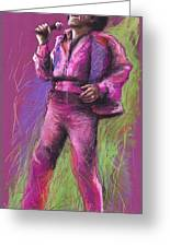 Jazz James Brown Greeting Card