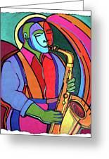 Jazzin #3 Greeting Card