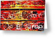 Je T'aime Love Bench Greeting Card