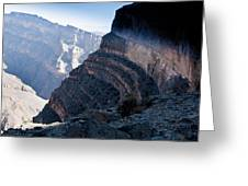 Jebel Shams Greeting Card