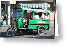 Jeepney 03 Greeting Card