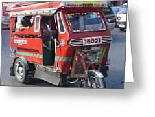 Jeepney 05 Greeting Card