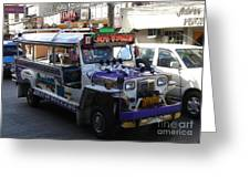 Jeepney 06 Greeting Card