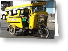 Jeepney 07 Greeting Card
