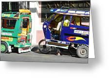 Jeepney 09 Greeting Card