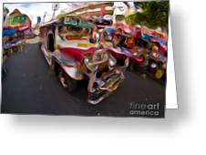 Jeepney 62932421 Greeting Card