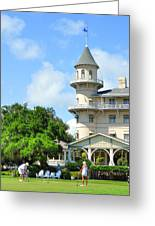 Jekyl Island Living Greeting Card