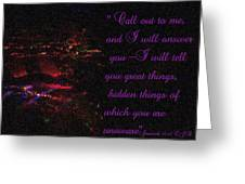Jeremiah 33v3 Moving Lights  Impressionist Painting Greeting Card by Dawn Hay