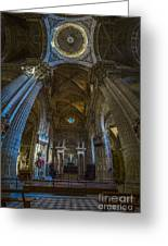 Jerez De La Frontera Cathedral Dome From Inside Cadiz Spain Greeting Card