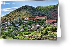 Jerome - Arizona Greeting Card