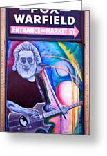 Jerry Garcia - San Francisco Greeting Card