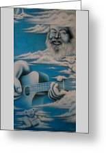 Jerry In The Clouds Greeting Card