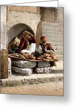 Jerusalem - Bread Seller Greeting Card