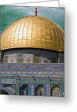 Jerusalem - Dome Of The Rock Greeting Card