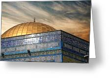 Jerusalem - Dome Of The Rock Sky Greeting Card