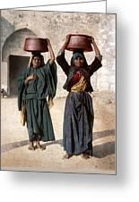Jerusalem - Milk Seller Greeting Card