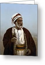 Jerusalem - Sheik Of Palestinian Village Greeting Card