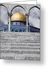 Jerusalem - The Dome Greeting Card