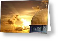 Jerusalem - The Morning Light Greeting Card