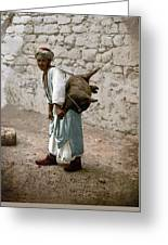 Jerusalem - Water Carrier Greeting Card